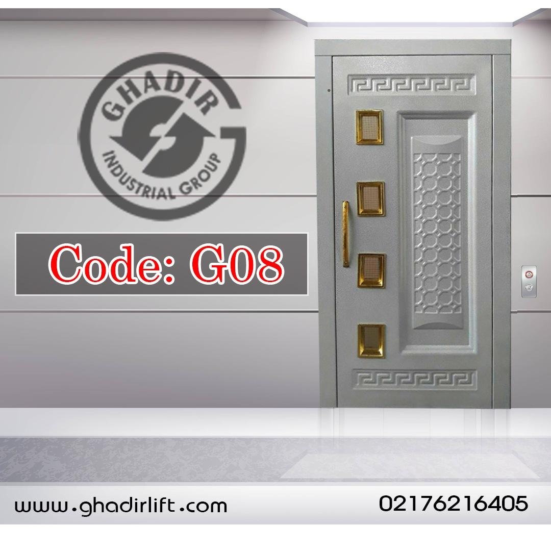 درب لولایی آسانسور غدیر کد 08
