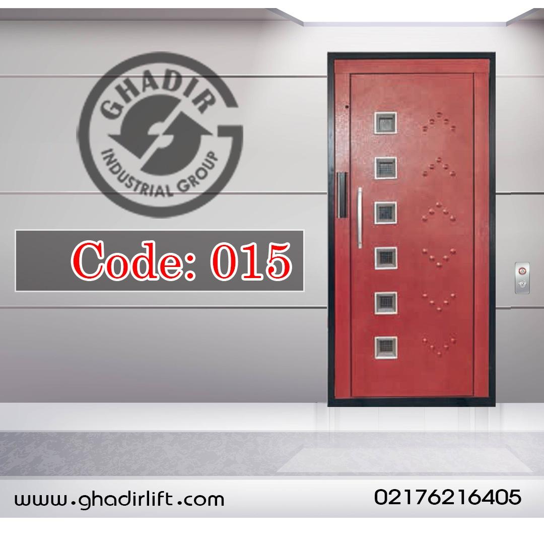 درب لولایی آسانسور غدیر کد15