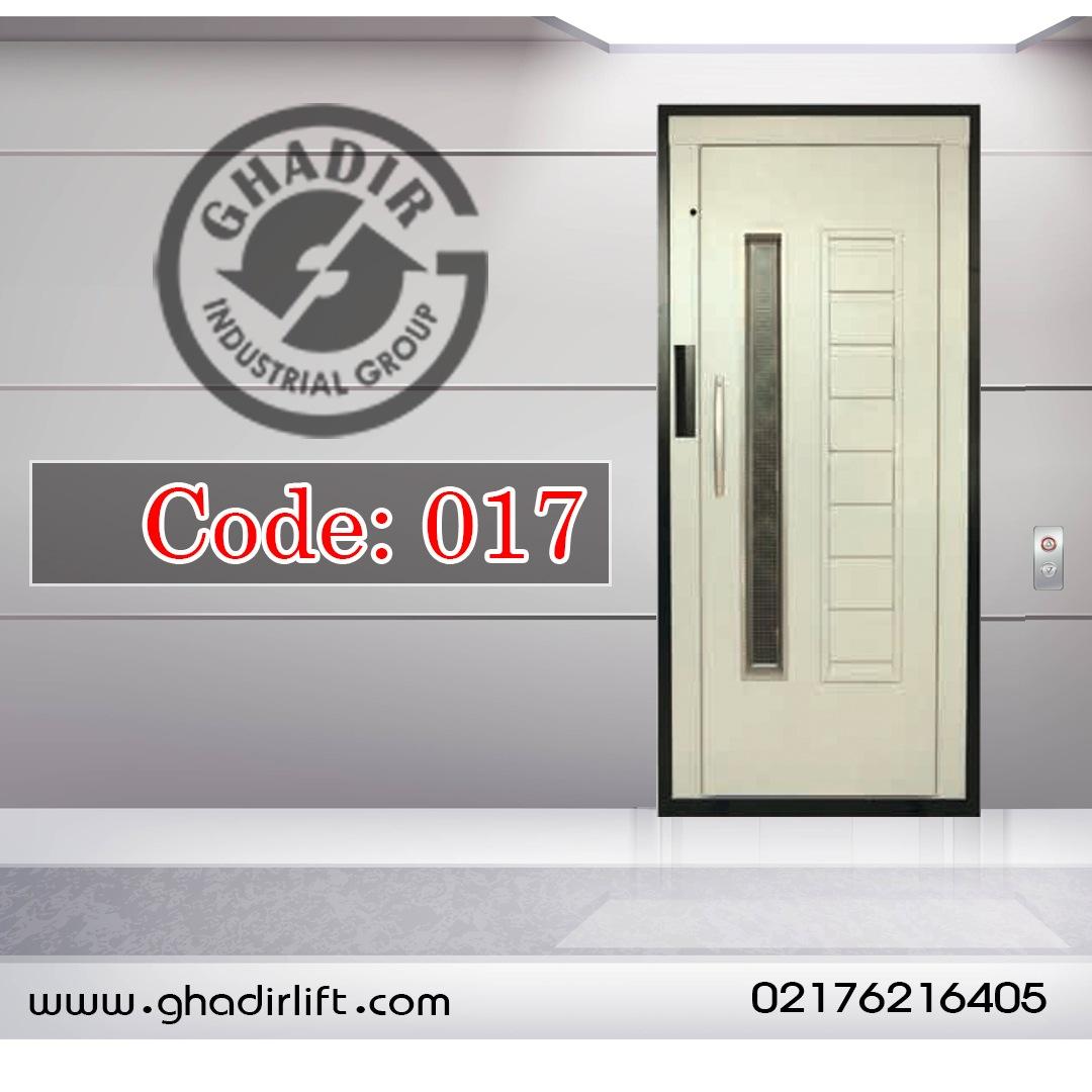 درب لولایی آسانسور غدیر کد 17