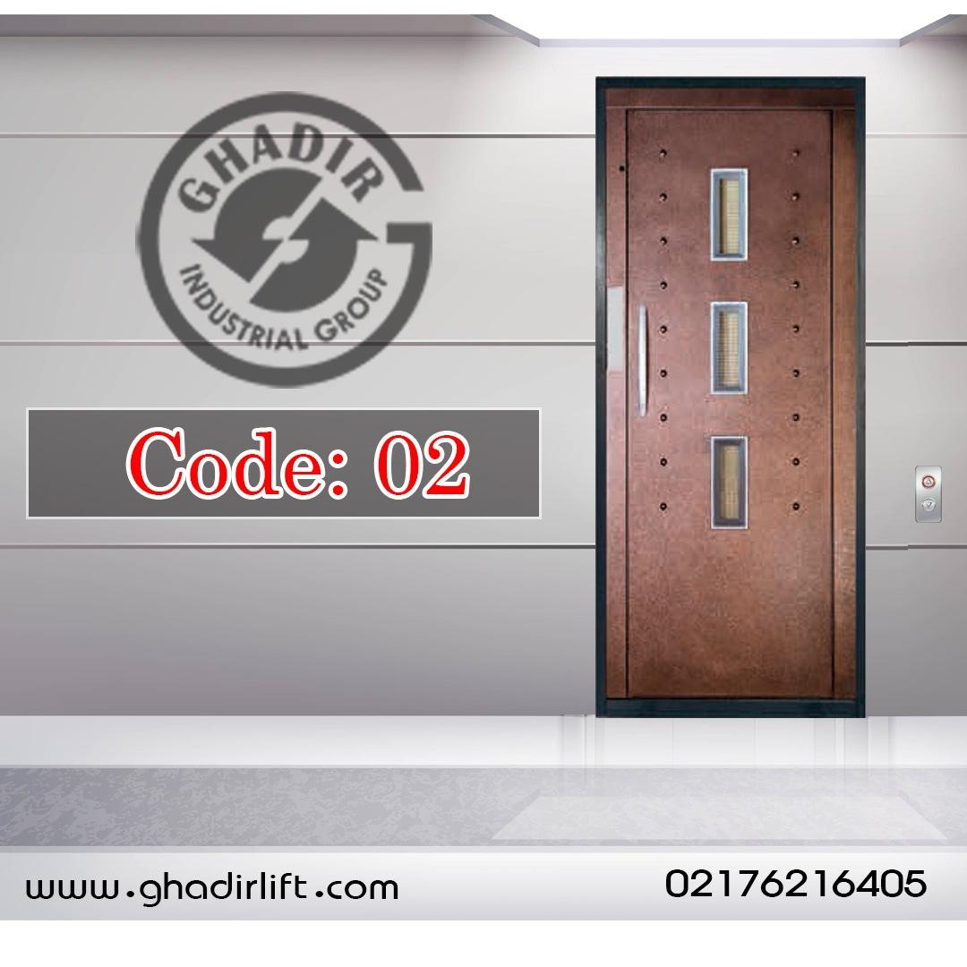 درب لولایی آسانسور غدیر کد 02