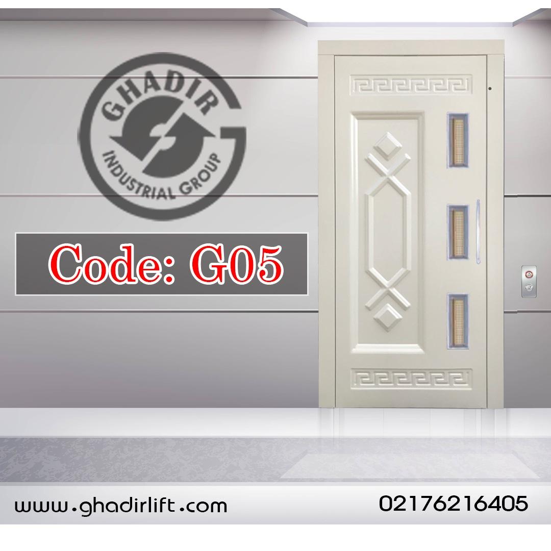 درب لولایی آسانسور غدیر کد 05