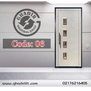 درب لولایی آسانسور غدیر کد 06