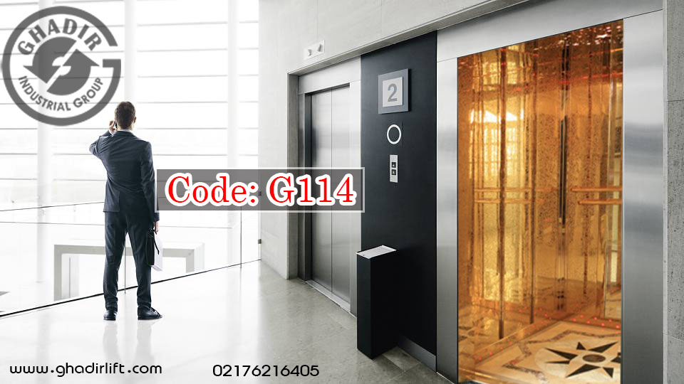 کابین آسانسور غدیر کد G114