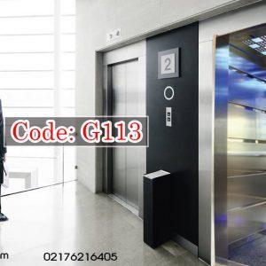 کابین آسانسور غدیر کد G113