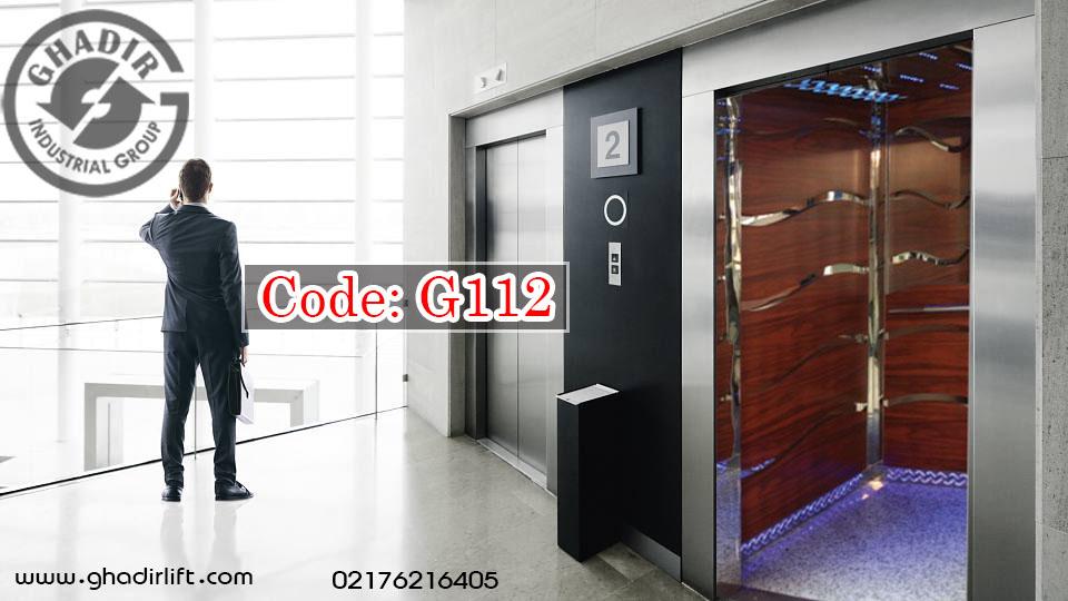 کابین آسانسور غدیر کد G112