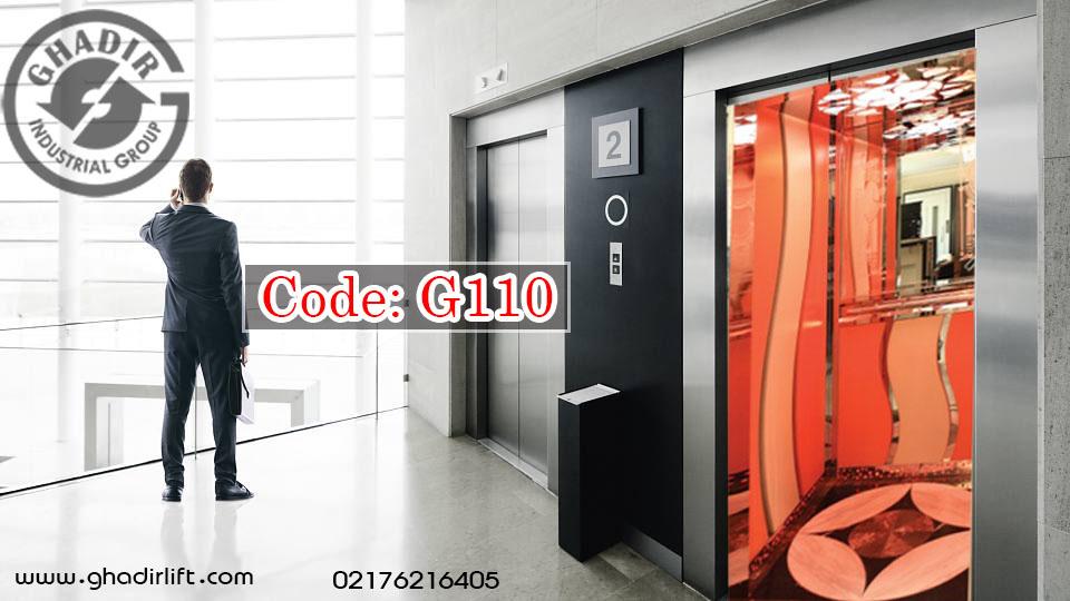 کابین آسانسور غدیر کد G110